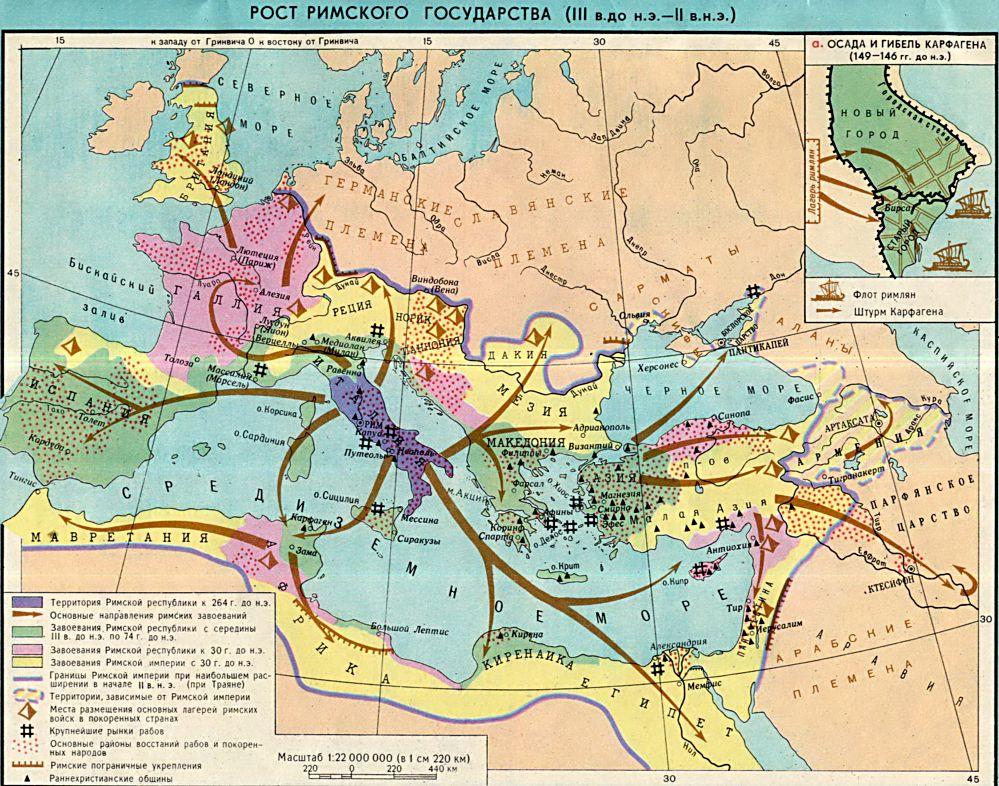 Гдз по контурным картам 5 класс рост римского государства